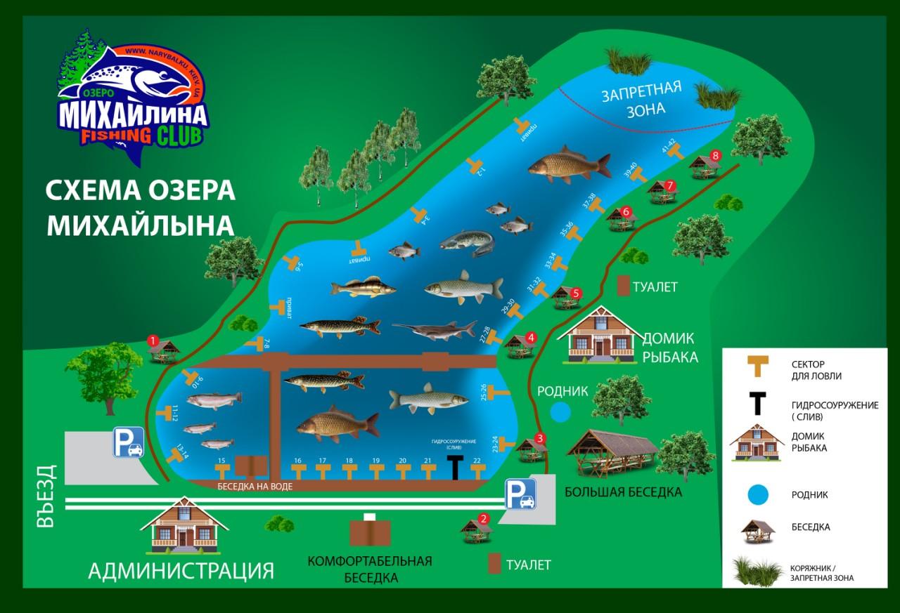карта озера Михайлына